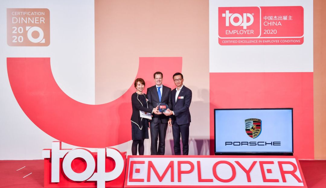 "Porsche honoured as a ""Top Employer 2020"" in China, 2019, Porsche AG"