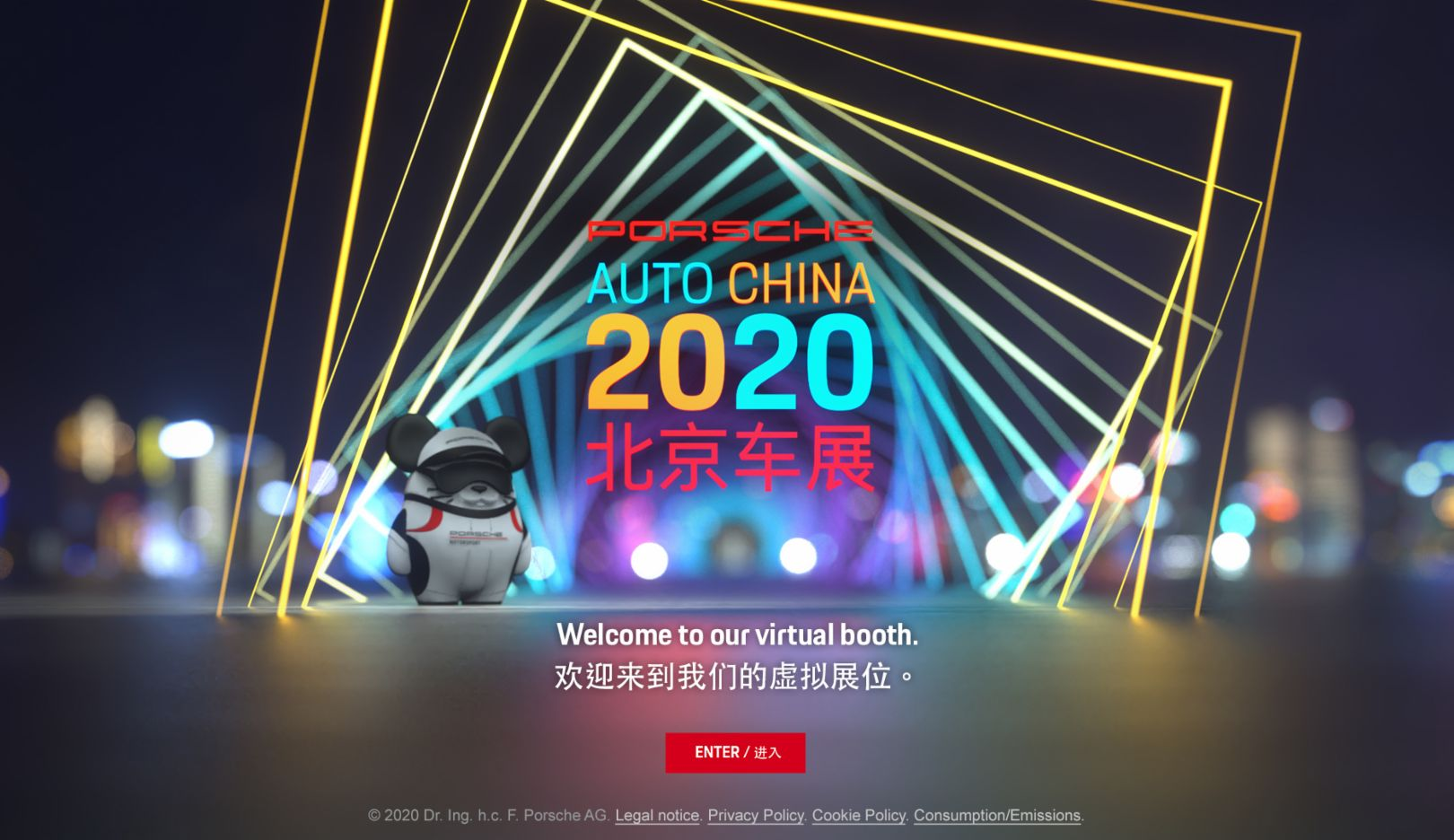 Real and virtual presence at the Beijing Auto Show - Image 2