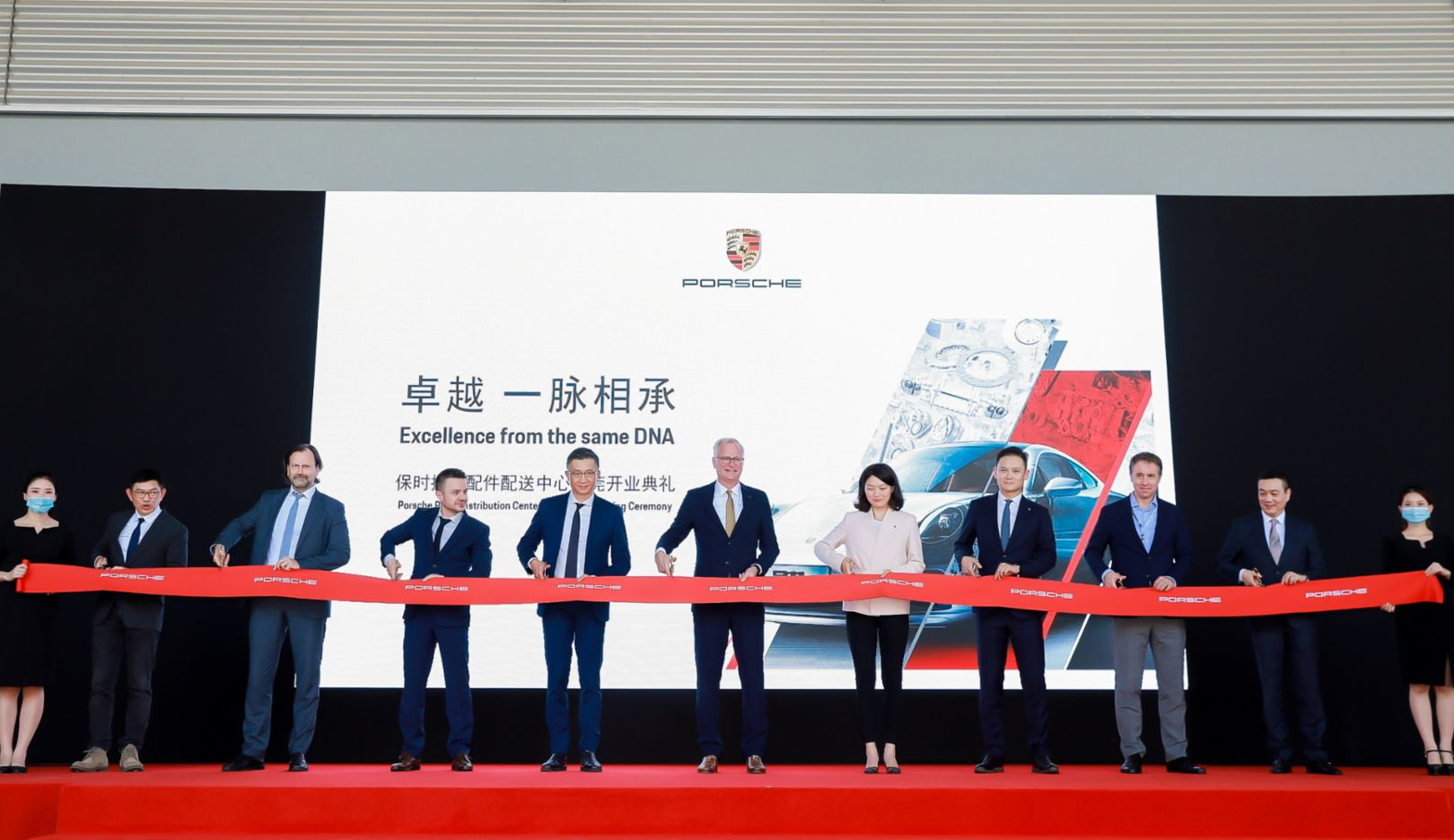 Opening of the new parts distribution center, Dongguan, China, 2020, Porsche AG
