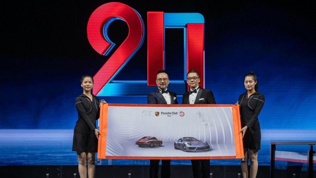 Porsche Club China, 20 years of Porsche China, 2021, Porsche AG