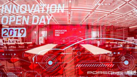 Innovation Open Day at Porsche China