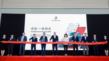 New parts distribution centre opens in China