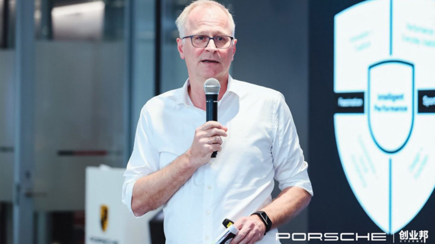 Innovation Open Day, 2019, Porsche China
