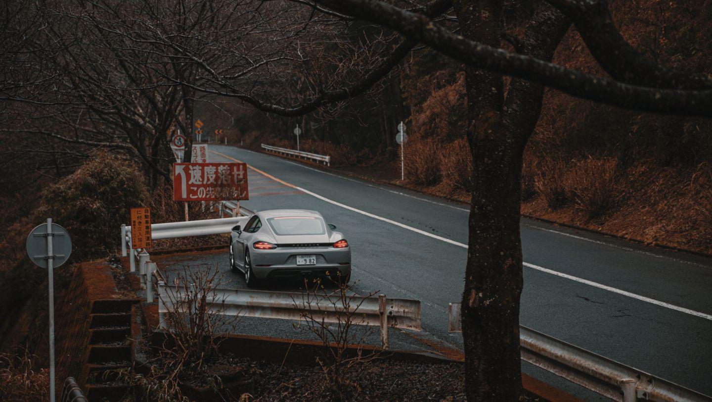 Sunday Drives: Kyoko Yamashita - Image 4