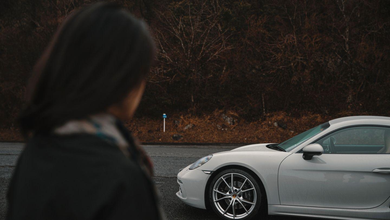 Sunday Drives: Kyoko Yamashita - Image 1