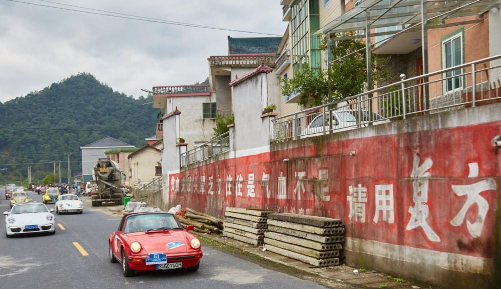Die Top City Classic Rallye, China, 2014, Porsche AG