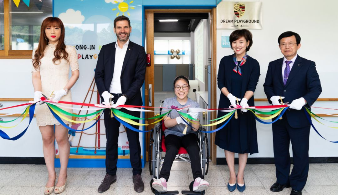 Opening ceremony Porsche Dream Playground, Yongin Kangnam School, 2019, Porsche Korea Ltd.