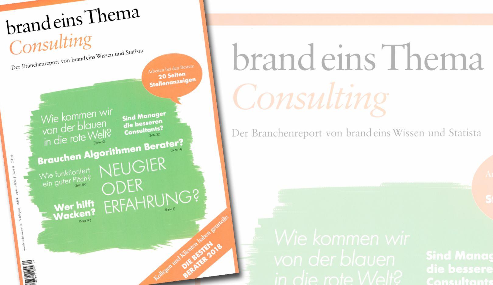 brand eins Thema Consulting, 2018, Porsche Consulting GmbH