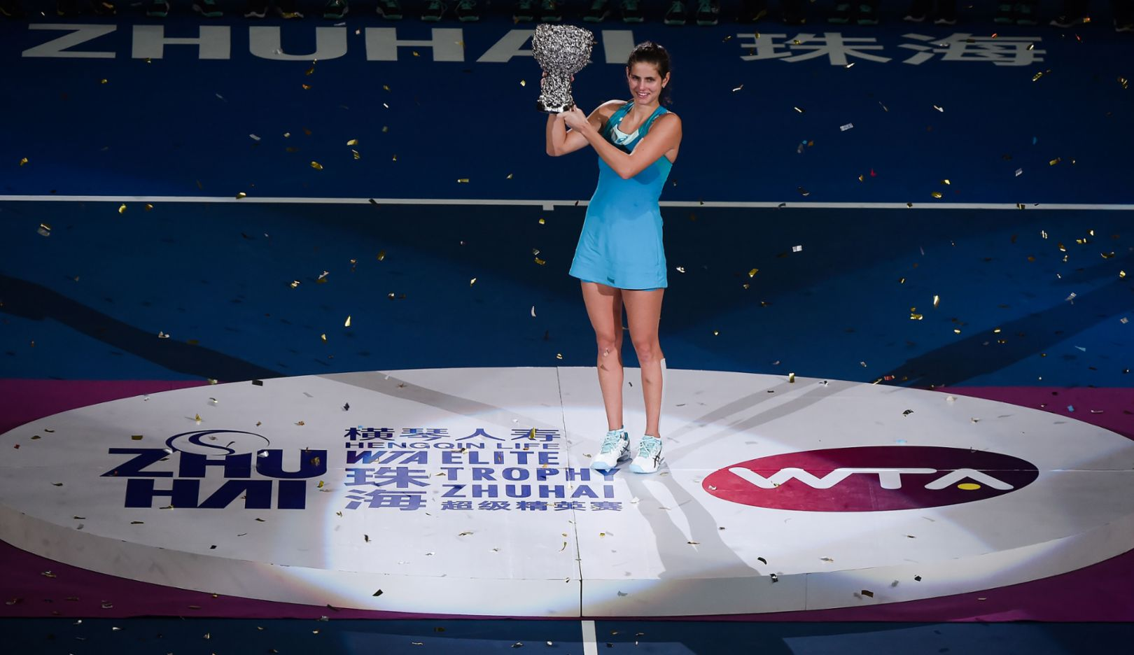 Julia Görges, Porsche Team Deutschland, WTA Elite Trophy, China, 2017, Porsche AG