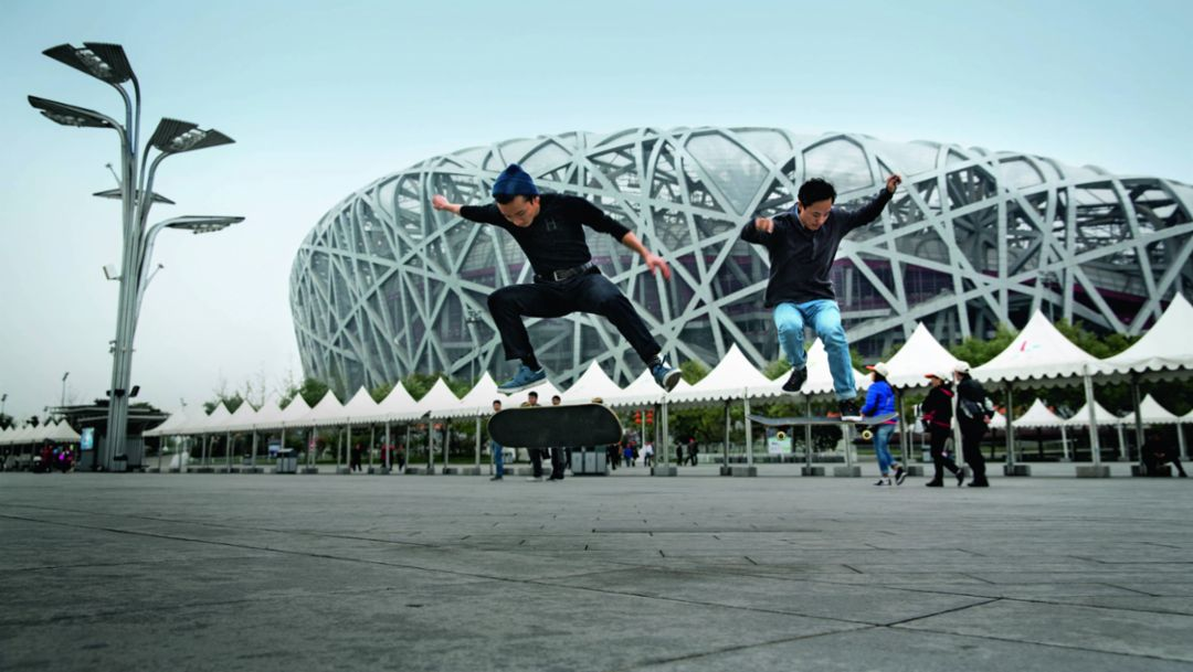 FLIP Peking