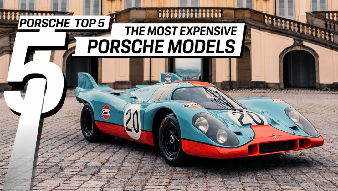 Porsche Top 5 – The most expensive Porsche models of all time with Ted Gushue