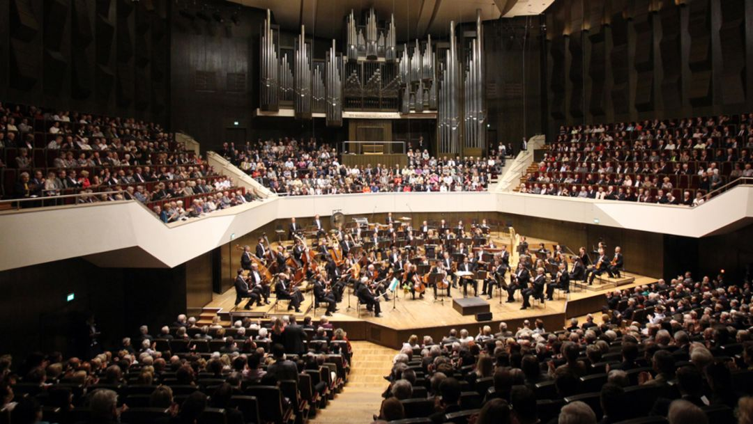 One of the best concert halls in the world