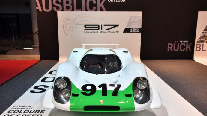 917-001, выставка Retro Classics, Штутгарт, 2019, Porsche AG