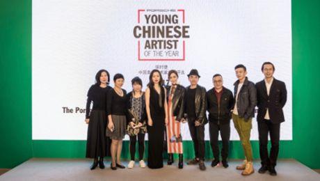 """成就下一站起点:保时捷""""中国青年艺术家年度评选""""完美收官"""
