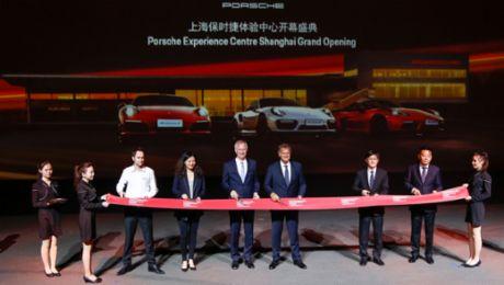 Porsche открывает новый центр Porsche Experience в Шанхае