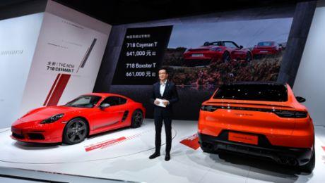 保时捷全新 718 T 深港澳国际车展亚洲首发并启动中国预售