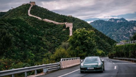 China: Young, female, Porsche 911 driver