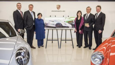 Porsche to form new subsidiary in Taiwan