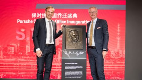 Porsche China Headquarters officially settled in Lujiazui