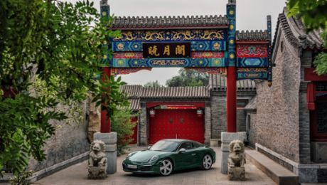 China celebrates the one-millionth 911