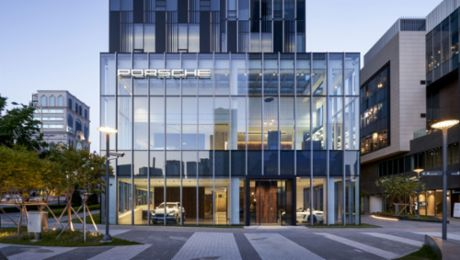 Porsche Korea Opens 'Porsche Studio Cheongdam'