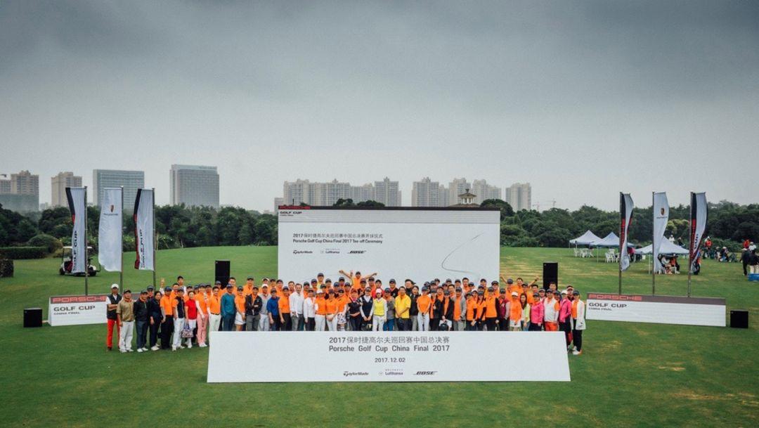 第七届保时捷高尔夫巡回赛中国总决赛挥杆观澜湖