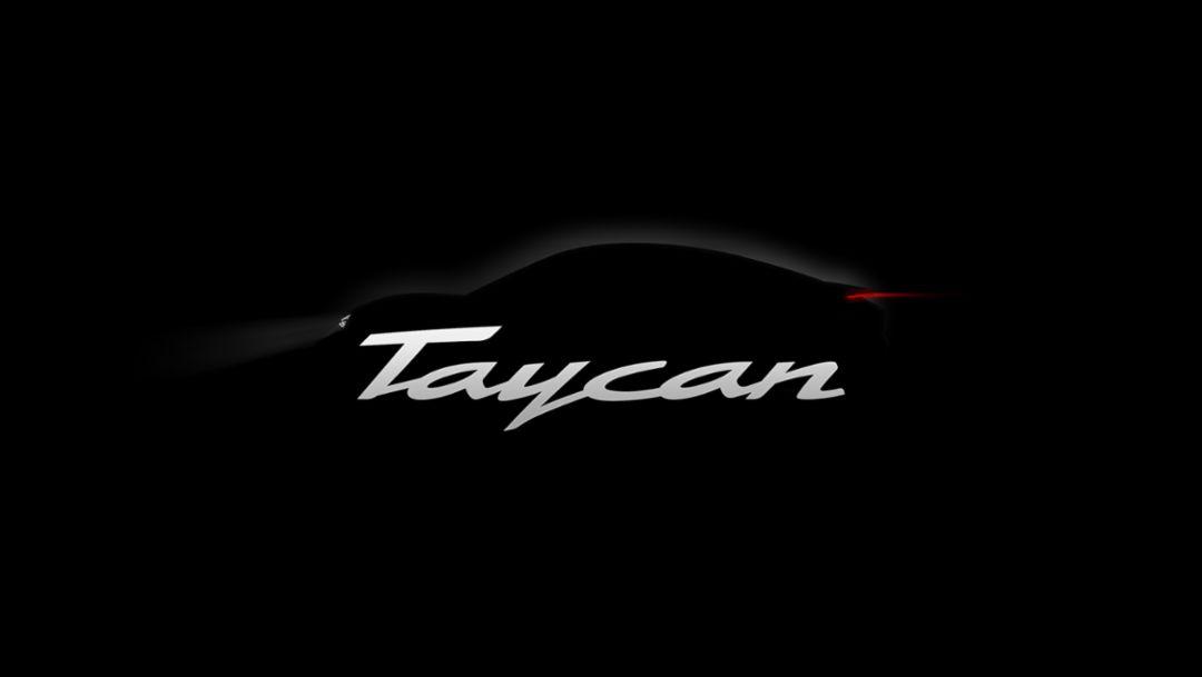 以 Taycan 之名将 Mission E 正式纳入保时捷量产车系