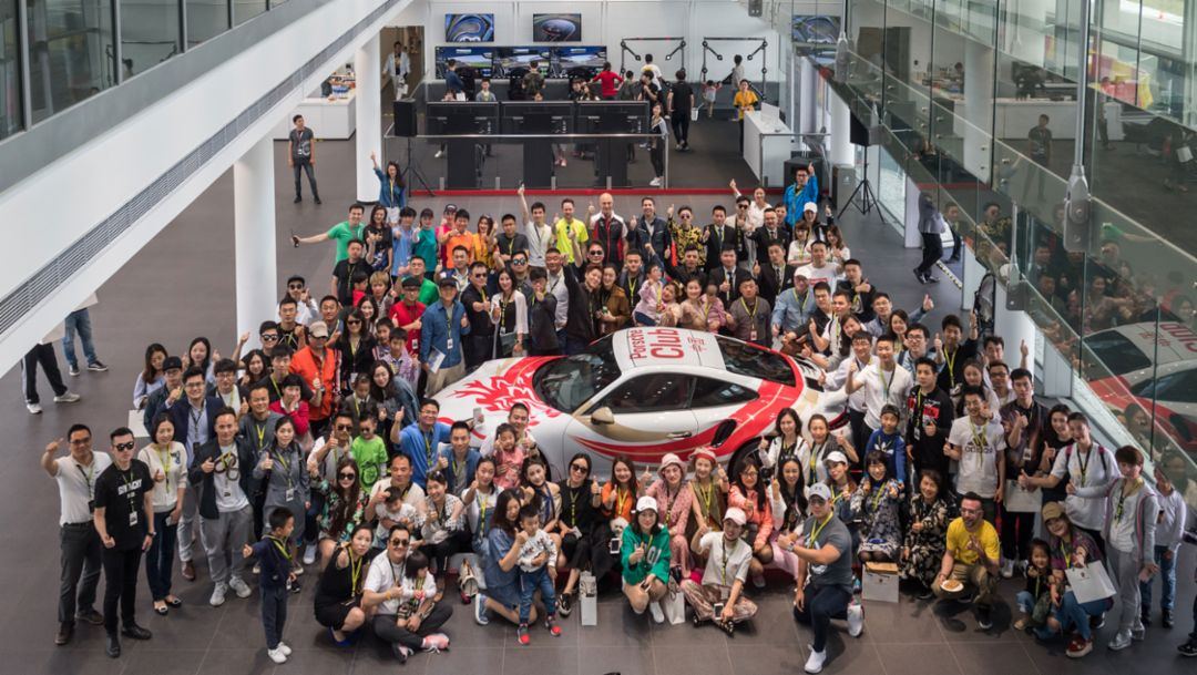 Porsche Club China, 2019, Porsche AG