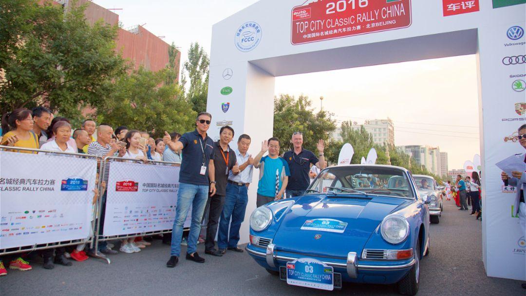 Top City Classic Rallye China, 2016, Porsche AG