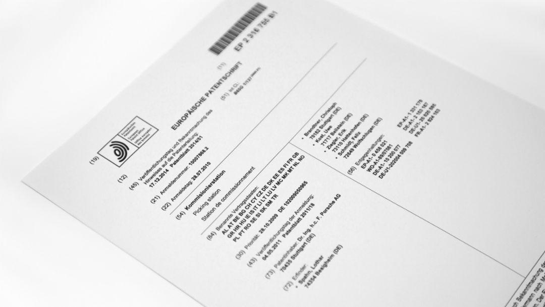 Европейский патент, 2018, Porsche AG