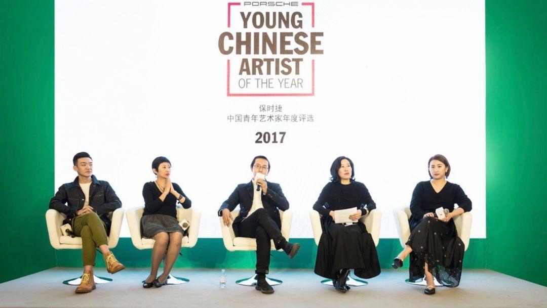 艺术研讨会环节将项目本身的立意提升至奖项之外的学术高度