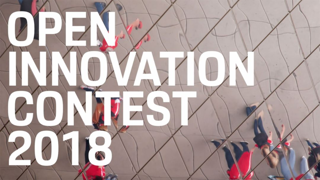 Open Innovation Contest 2018