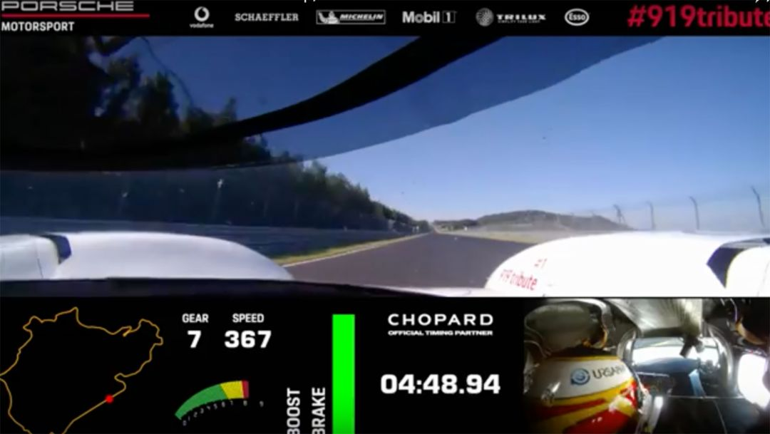 On-board record lap
