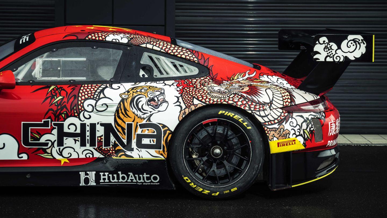 FIA GT 国家杯中国队赛车:保时捷 911 GT3 R